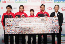 "BWF World Tour Super 750 ""DAIHATSU YONEX JAPAN OPEN 2018 BADMINTON CHAMPIONSHIPS"" -Daihatsu sponsors the Japan Open for the second year in a row-"