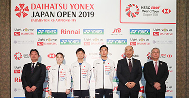 DAIHATSU YONEX JAPAN OPEN 2019 BADMINTON CHAMPIONSHIPS Part of the HSBC BWF World Tour Super 750
