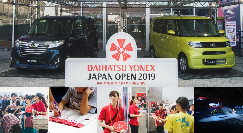 www.daihatsu-badminton.com
