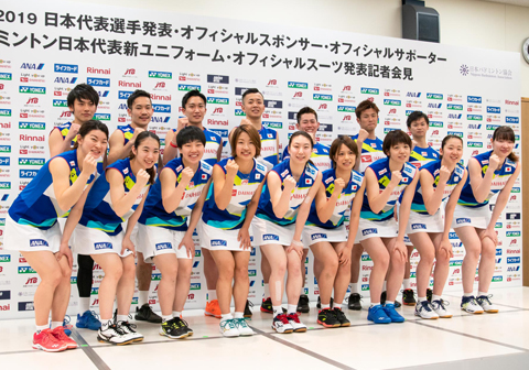 Sudirman Cup 2019 Japanese National Team Player Announcement