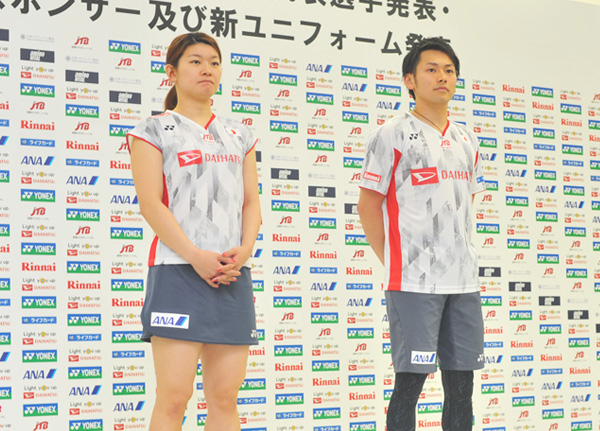 low priced 2b4d7 986f6 TOTAL BWF Thomas & Uber Cup 2018 Japanese National Team ...